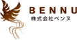 株式会社ベンヌのウェブサイト。企業情報、事業紹介、リクルート情報など